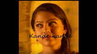 kanne kanne..song mandharam malayalam movie with lyrics