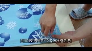 얼음골 냉수 쿨매트세트…