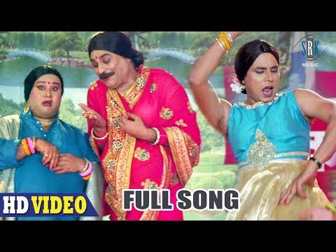 Dekha Maare Kacha Kach Aankh | Full Song | Manoj Tiger, Prakash Jais, Anand Mohan|Lagal Raha Batasha