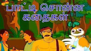 princess story in tamil
