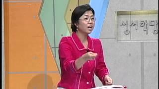 CBS 성서학당 마가복음 40강