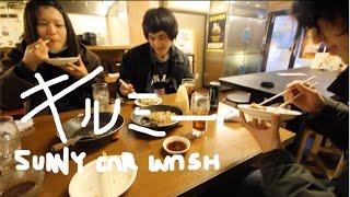 Vocal & Guitar | Yuya Iwasaki Bass | Go Haneda Drums | Naho Shibaha...