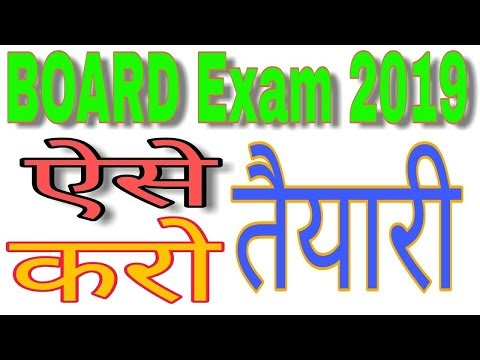 2019 RBSE Class 10th Most Important Questions 2019 Science By Arvind Sir