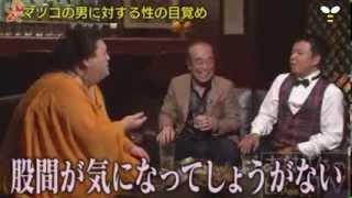 《dTVイチ推し動画》「銀魂2 –世にも奇妙な銀魂ちゃん-」ショートver.配...