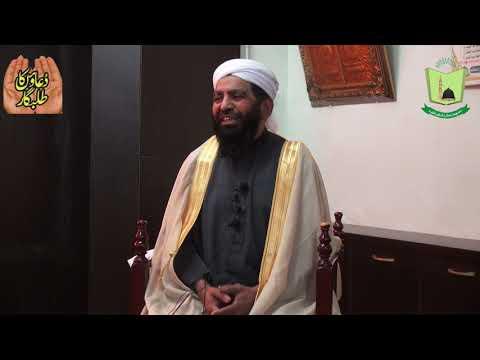 Milad Un Nabi  Qari Muhammad Tayyab Qasmi Naqshbandi DB  30-11-2018