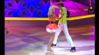 5 Танцы на Льду Латина
