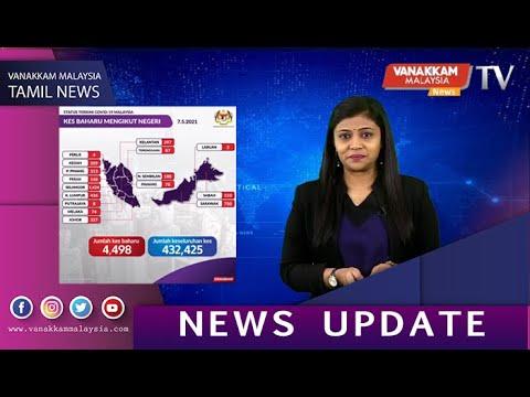 07/05/2021 MALAYSIA TAMIL NEWS: Malaysia's new Covid-19 cases jump to 4,498