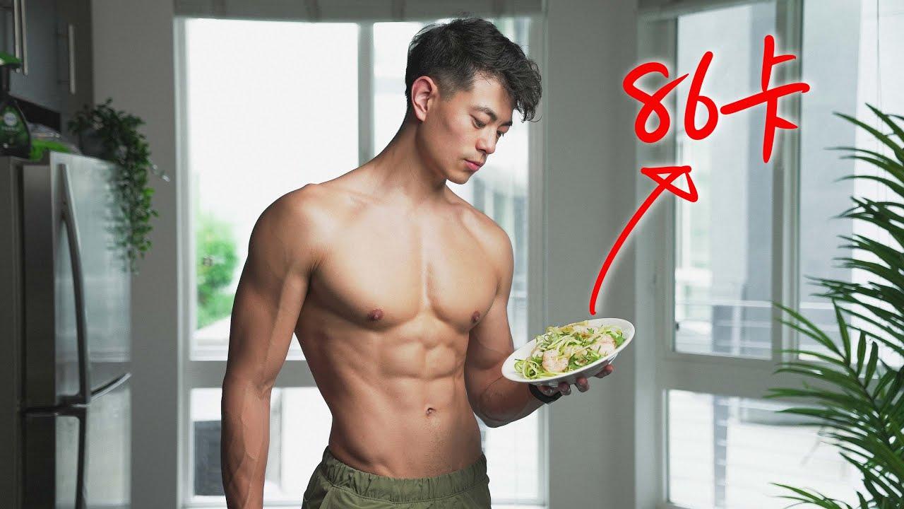 【不再节食】5种食物帮你快速减脂!