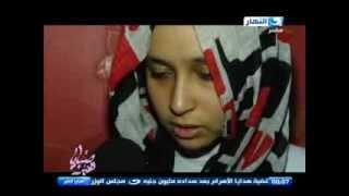 صبايا الخير - بنت تقتل أمها وشقيقها الصغير من أجل خطيبها !