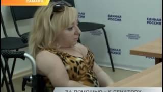 Сенатор Дмитрий Азаров занимается проблемами обманутых самарских дольщиков