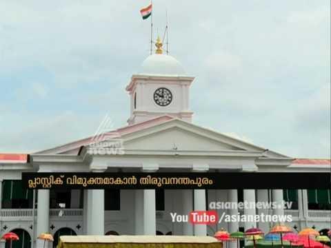 Thiruvananthapuram Corporation to start Ensure