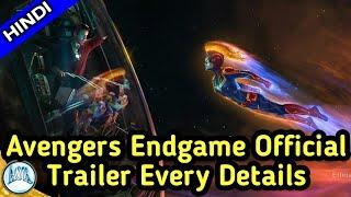 Avengers Endgame official teaser trailer Breakdown in hindi    Avengers 4 trailer    Changing AOR
