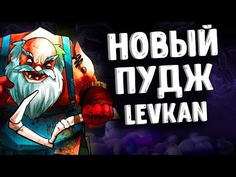 видео: 4000 МАТЧЕЙ НА ПУДЖЕ В ДОТА 2 - 4000 matches pudge dota 2