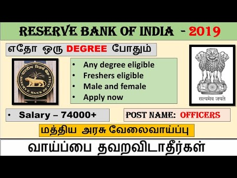 Reserve Bank of India Jobs any degree 74000 salary
