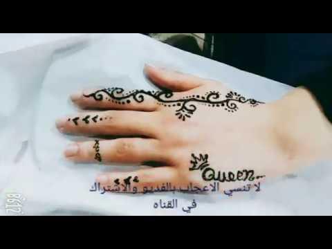 حبيبه التركي اتعلمي رسم الحنه في البيت خطوه بخطوه Simple Henna