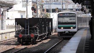 540M E501系 K703編成 水戸駅到着