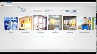 Окна официальный сайт цены киров