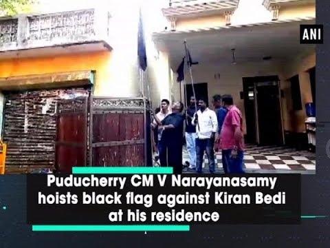 Puducherry CM V Narayanasamy hoists black flag against Kiran Bedi at his residence Mp3