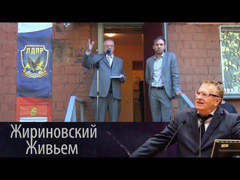 В. Жириновский побывал на рынке в Мытищах и выступил перед избирателями.