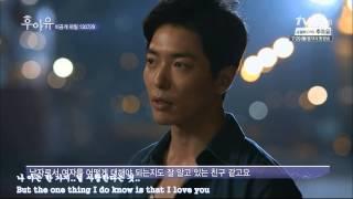 [HD fanvid]Jung Dong Ha (정동하) -- Look At You (바라보나봐) feat.김재욱 & 소이현 (후아유) Mp3