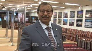2013年4月、サウジアラビア大使館では同国の著名な写真家Khalid Khidr氏...