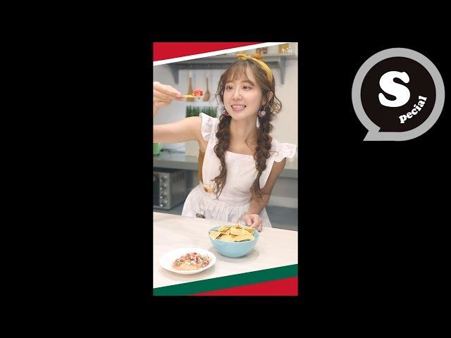 #阿洪詩之不囉唆料理X iCook愛料理-玉米脆片佐莎莎醬