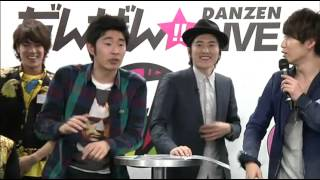 ココア男 (Cocoa Otoko)  -  Danzen Live 2015-03-03