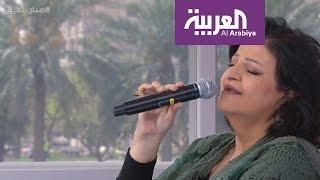 صباح العربية : أغاني حسين الجسمي وكاظم الساهر بصوت جاهدة وهبة
