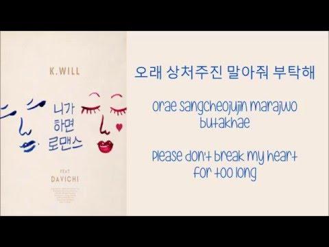 K.Will - You Call It Romance feat. Davichi [Hang, Rom & Eng Lyrics]
