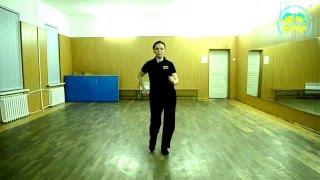 Основні кроки у танці «Меренге»