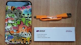 Мобильный аккумулятор HIPER EP6600 Power Bank (Хайпер ЕП6600)