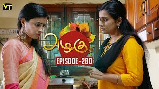 Azhagu Tamil Serial | அழகு | Episode 280 | Sun TV Serials | 19 Oct 2018 | Revathy | Vision Time