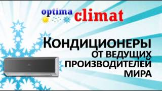 видео купить кондиционер в новосибирске