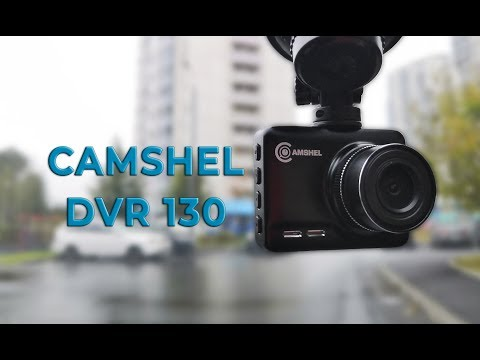 Обзор видеорегистратора Camshel DVR 130
