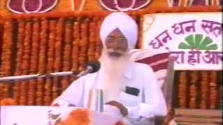 Satsang Sirsa 17-8-1997 Part 2 (Manager Sahib Satsang 16)