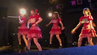 Dolly Kiss danceshot.