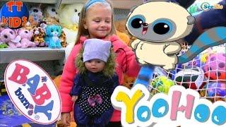 ✔ Кукла Беби Борн и Ярослава прогулка в магазин игрушек и покупка Юху / Doll Baby Born and Jaroslava