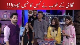 Gaadi Ke Khwab Ne Kaheen Ka Nahin Choraa   Game Show Aisa Chalay Ga With Danish Taimoor