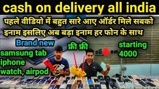 starting 4000  हर फोन के साथ इनाम cheapest mobile iphone real me c3 tab cash on delivery samsung