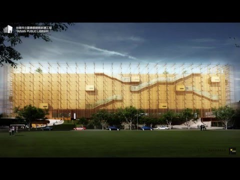 TAINAN LIBRARY Design Competition 2016