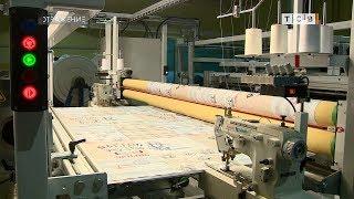 Роботы и умный текстиль на «Тиротексе»