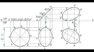 Circular lamina : Projection using Solid Edge