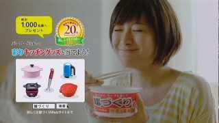 東洋水産 マルちゃん 麺づくり.