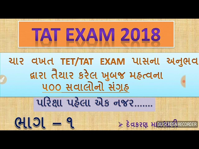 TAT || TET EXAM || Most important 500 questions part-1