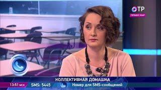 Юлия Матюнина: Когда домашние задания отменят, огромное число родителей быстро попросят их вернуть