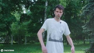 Как делать hippy jump на лонгборде. Видео урок.