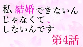【見逃した方は公式ページへ】⇒http://goo.gl/UT0T2X 中谷美紀主演ドラ...