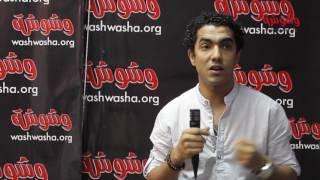 بالفيديو.. محمد عادل: هذا المشهد أبكى 'محمد منير' في مسلسل 'المغني'