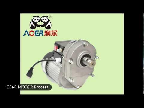 Portable Cement Mixer Motor 1 3 Hp