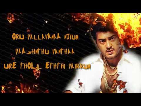 Oru nallavana nee valthiruthal ajith best whatsapp status in tamil || ajith motivation || attakasam